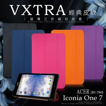 VXTRA  ACER Iconia One 7 B1-780 7吋 經典皮紋超薄三折平板保護皮套