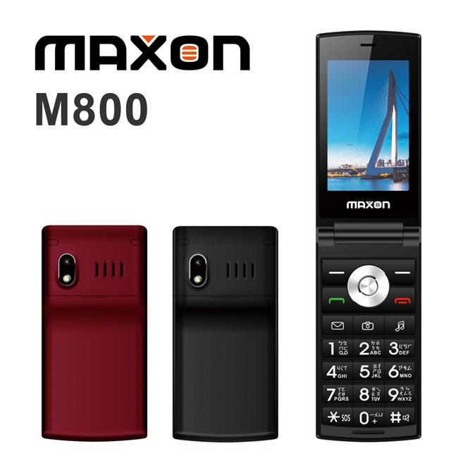 Maxon  M800