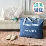 【Tonia Nicole東妮寢飾】MOISFINE調濕溫控四季被(雙人)
