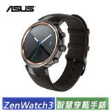 (福利品) ASUS ZenWatch 3 智慧穿戴手錶 (煙燻黑)