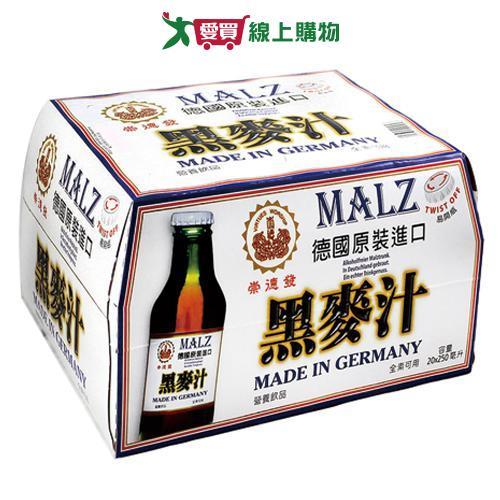 崇德發黑麥汁250ML*20瓶X2