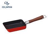 CB Japan COPAN系列迷你玉子燒平底鍋
