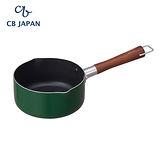 CB Japan COPAN系列迷你牛奶鍋