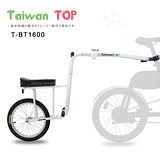 Taiwan TOP 16吋 高碳鋼折疊 小跟班親子拖車 自行車互助拖車