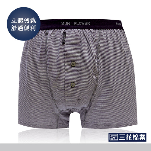 【Sun Flower三花】三花5片式針織平口褲.四角褲_條紋藍