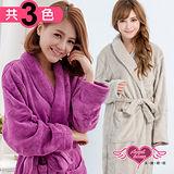 【天使霓裳】睡袍 法式甜心 珊瑚絨柔情睡衣(卡其/淺灰/亮粉/紫紅)