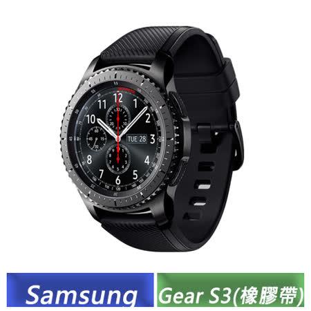 Samsung Gear S3 Frontier 智慧型手錶 (橡膠帶)【送三星Level In ANC降噪高音質耳機+三星飛狼動感肩背+Speedo手拿包+玻璃保貼】