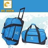 【US DUCK】尼龍拉桿旅行袋(可提/可拖/可拉) UN-0003