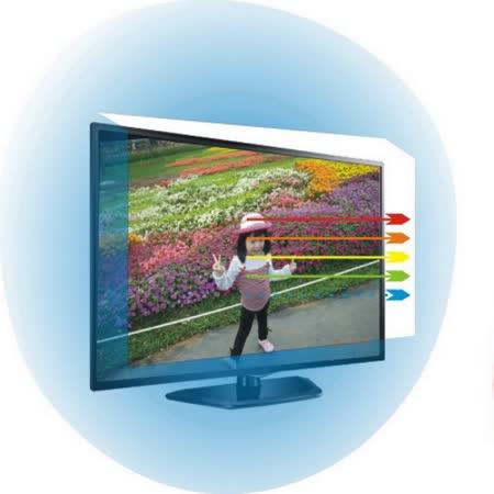55吋[護視長]抗藍光液晶電視護目鏡JVC B2款 -friDay購物