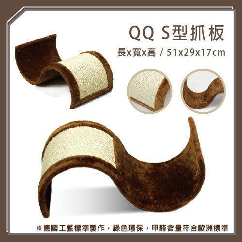 QQ S型抓板 (QQ83395-3) (I002G04)