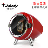 【Jebely手錶自動上鍊盒】【大錶專用】四段模式 簡約風格 Ovo 單只裝 WATCH WINDER 動力儲存盒