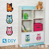 DIY雅漾四格二門兒童櫃/書櫃/置物櫃/收納櫃