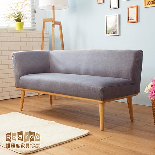 【諾雅度】Melissa梅莉莎簡約貴妃椅