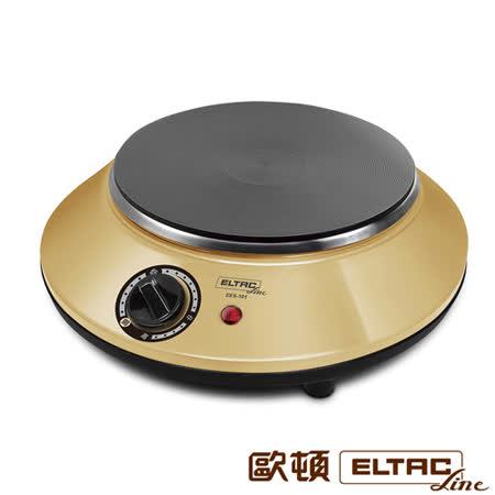 【威利家電】 【分期0利率+免運】ELTAC歐頓 不挑鍋電子爐 EES-101