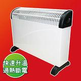 魔特萊 家電瞬熱式暖房機(1入) 瞬熱式發電 保暖器 電暖器 暖爐 即開即熱 不耗氧 可調溫度 安靜無風扇