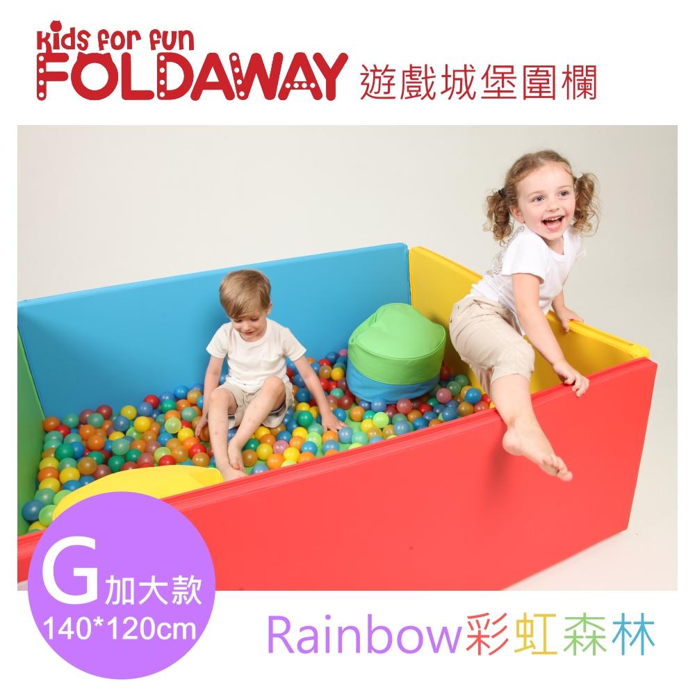 《韓國FOLDAWAY》遊戲圍欄-Rainbow彩虹森林-140*120(加大款)