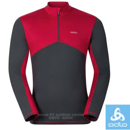 瑞士 ODLO 控溫高彈性輕量保暖中層衣