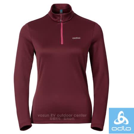 瑞士 ODLO 女款控溫 高彈性超輕量保暖中層衣