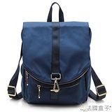 【法國盒子】韓版造型多隔層後背包(藍色)16001