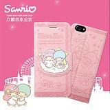 三麗鷗授權正版 KIKI&LALA 雙子星 iPhone 8/iPhone 7 立體造型磁扣皮套(天空)