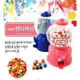 PS Mall 韓國新款迷你糖果扭蛋機存錢筒玩具 (J900)