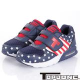 TOPUONE 減壓吸震健康抗菌防臭機能鞋墊氣墊鞋 123-藍