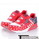 TOPUONE 減壓吸震健康抗菌防臭機能鞋墊氣墊鞋 123-紅