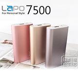 LAPO Elite 7500mAH行動電源(LE-75 Plus)
