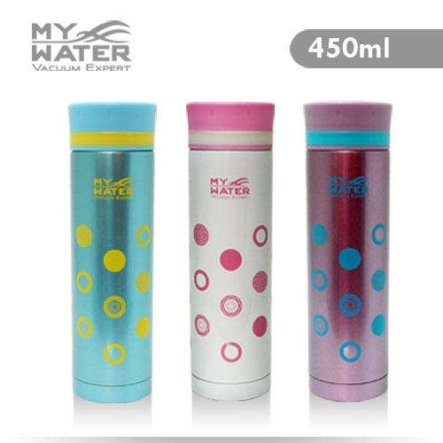 MY WATER 花漾保溫杯450ml 3色可選