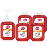 美琪 天然T3抗菌洗手慕斯1+4件組 (瓶裝500ml+補充瓶500mlx4入)