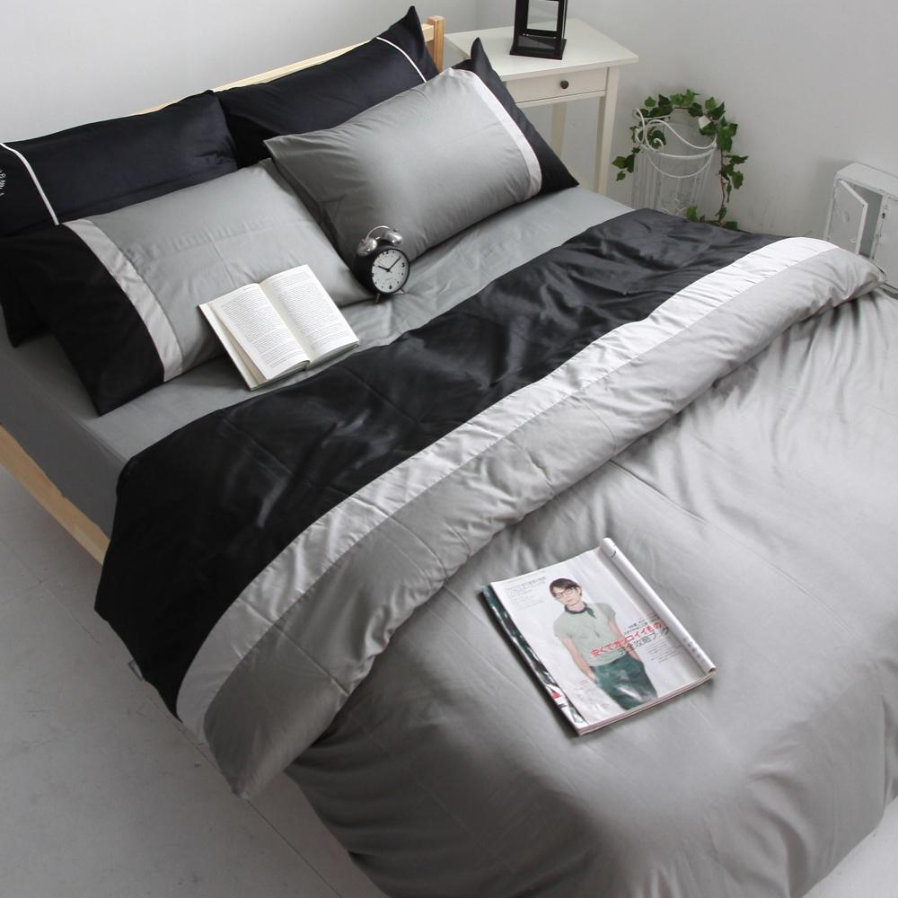 OLIVIA《黑x 銀灰x 鐵灰》標準單人床包冬夏兩用被套三件組 素色英式簡約系列