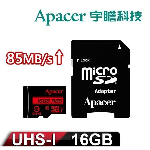 Apacer宇瞻 16GB MicroSDHC UHS-I Class10 記憶卡 85MB s  附轉卡