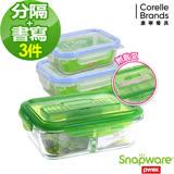 【Snapware康寧密扣】分隔保鮮盒悠閒野餐趣3件組(C01)
