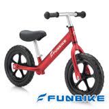 【台灣 ilovekids】FUNbike滑步車-星礦紅(鋁合金款)