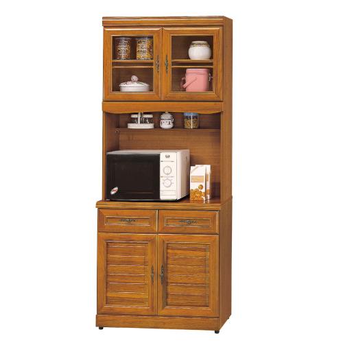 AS-愛瑪2.7尺實木樟木色高餐櫃