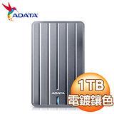 ADATA 威剛 HC660 1TB USB3.0 2.5吋外接式硬碟《鈦灰》