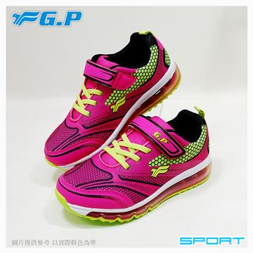 【G.P 兒童輕量氣墊運動鞋】P7616B-45 桃紅色 (SIZE:32-38 共二色)