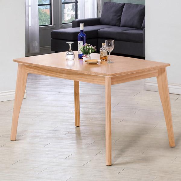 《Homelike》薩克4.3尺餐桌-原木色