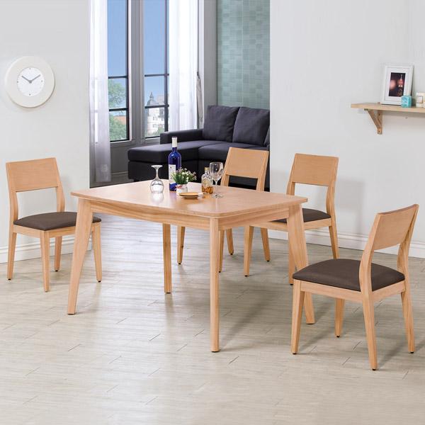 ~Homelike~薩克4.3尺餐桌椅組 一桌四椅 ~原木色