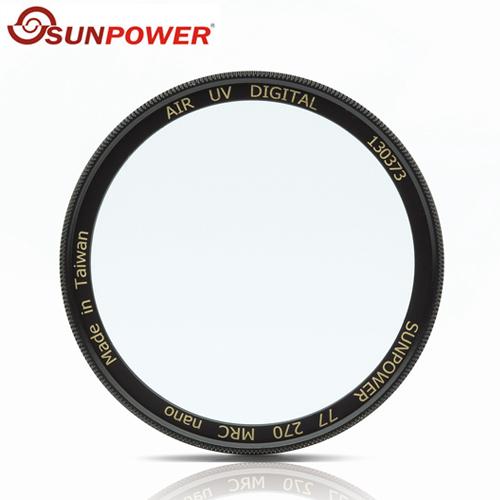 SUNPOWER AIR UV 58mm 超薄銅框 鈦元素 鏡片 濾鏡 保護鏡(58, 湧蓮公司貨)