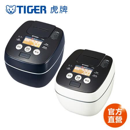 【TIGER 虎牌】日本製6人份可變式雙重壓力IH炊飯電子鍋(JPB-G10R)