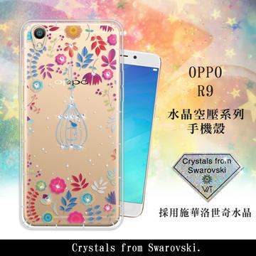 WT  OPPO R9 5.5吋 奧地利水晶彩繪空壓手機殼(鳥羽花萃)