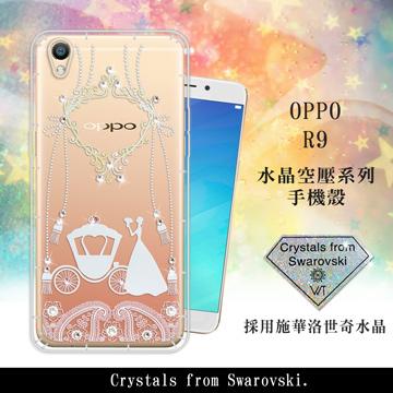 WT OPPO R9 5.5吋 奧地利水晶彩繪空壓手機殼(精靈捧花)