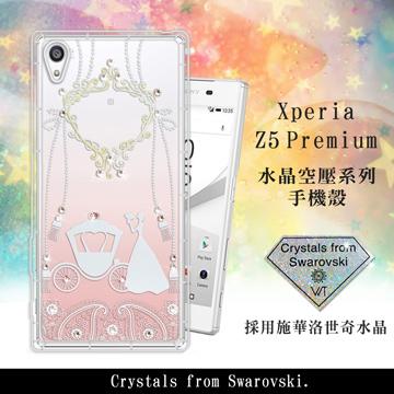 WT SONY Xperia Z5 Premium 5.5吋 奧地利水晶彩繪空壓手機殼(精靈捧花)