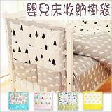 【荷蘭muslin tree】兒童床包 嬰兒床置物床掛袋 嬰兒床收納袋