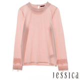 JESSICA-簡約慵懶蕾絲圓領上衣(粉)