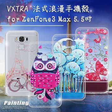 VXTRA  ASUS ZenFone 3 Max 5.5吋 ZC553KL  法式浪漫 彩繪軟式保護殼 手機殼