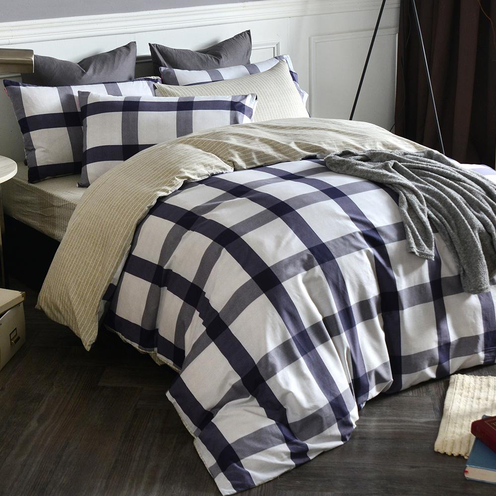 英國Abelia加大四件式被套床包組