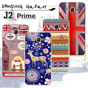 VXTRA  Samsung Galaxy J2 Prime 5吋 率性風格 彩繪軟式保護殼 手機殼