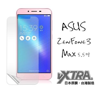 VXTRA ASUS ZenFone 3 Max 5.5吋 ZC553KL 高透光亮面耐磨保護貼 保護膜
